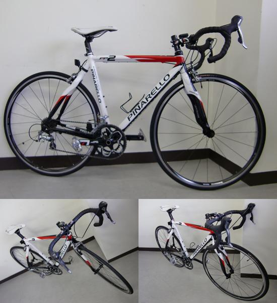 自転車の 自転車 タイヤ サイズ 700 : ... サイズ50 | リサイクル買取の